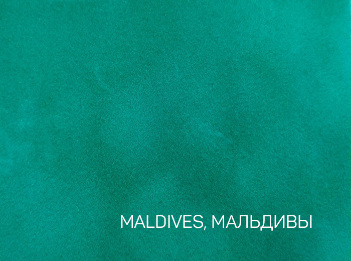 25_MALDIVES, МАЛЬДИВЫ