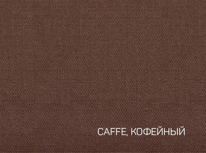 10_CAFFE, КОФЕЙНЫЙ
