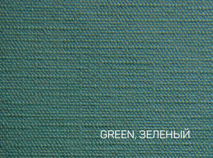 10_GREEN, ЗЕЛЕНЫЙ