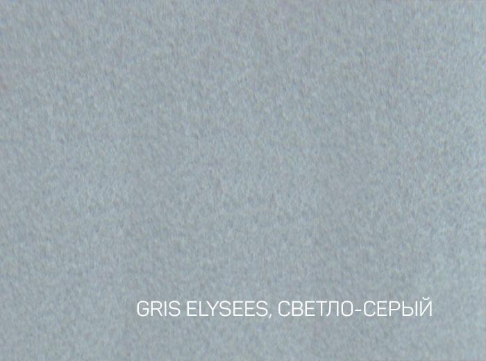 10_GRIS ELYSEES, СВЕТЛО-СЕРЫЙ