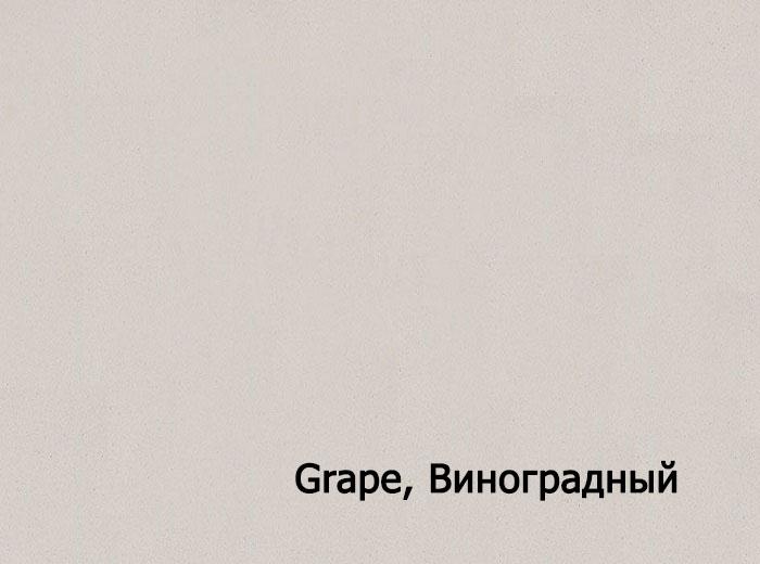 10_Grape, Виноградный