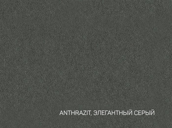11_ANTHRAZIT, ЭЛЕГАНТНЫЙ СЕРЫЙ