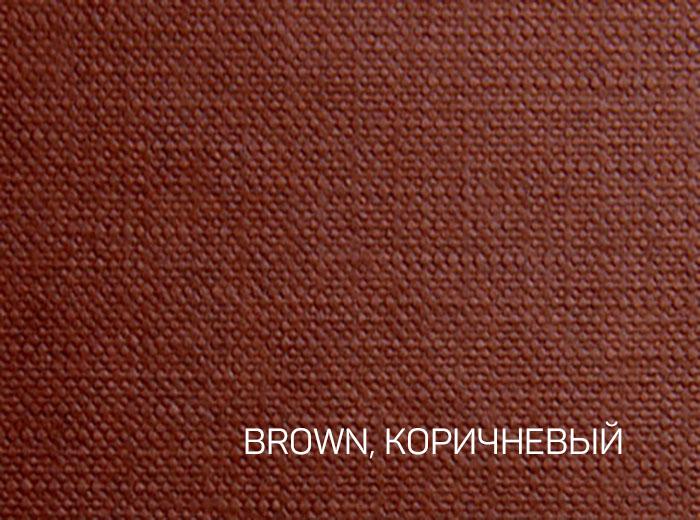 11_BROWN, КОРИЧНЕВЫЙ