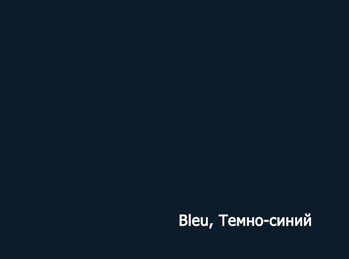 11_Bleu, Темно-синий