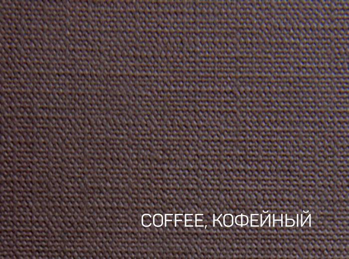 12_COFFEE, КОФЕЙНЫЙ