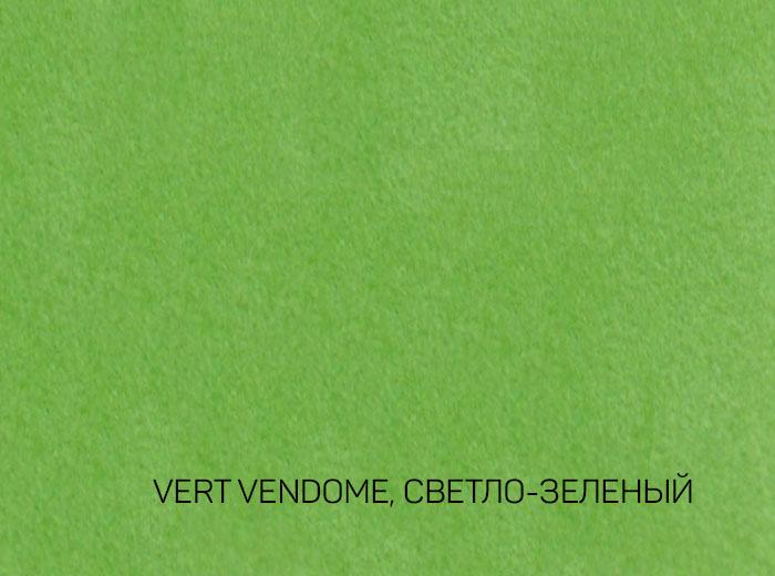 12_VERT VENDOME, СВЕТЛО-ЗЕЛЕНЫЙ