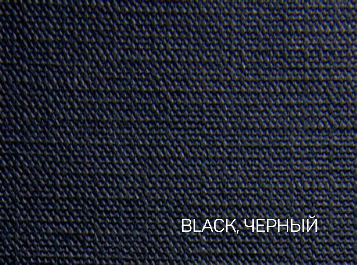 13_BLACK, ЧЕРНЫЙ