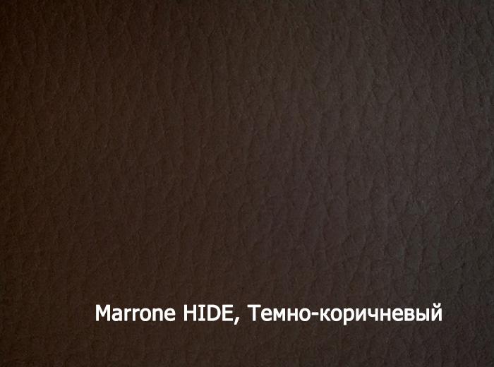 13_Marrone HIDE, Темно-коричневый