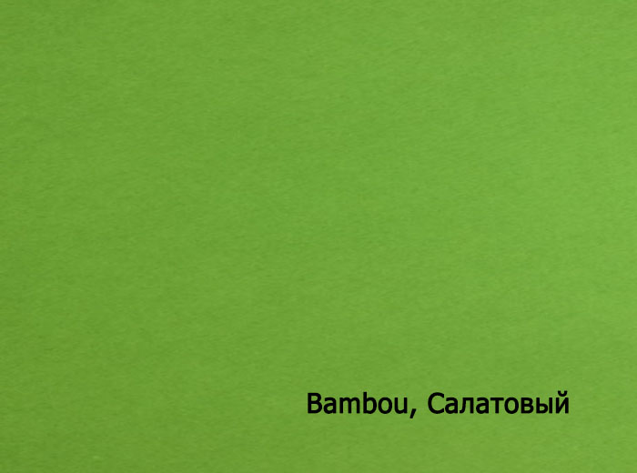 14_Bambou, Салатовый