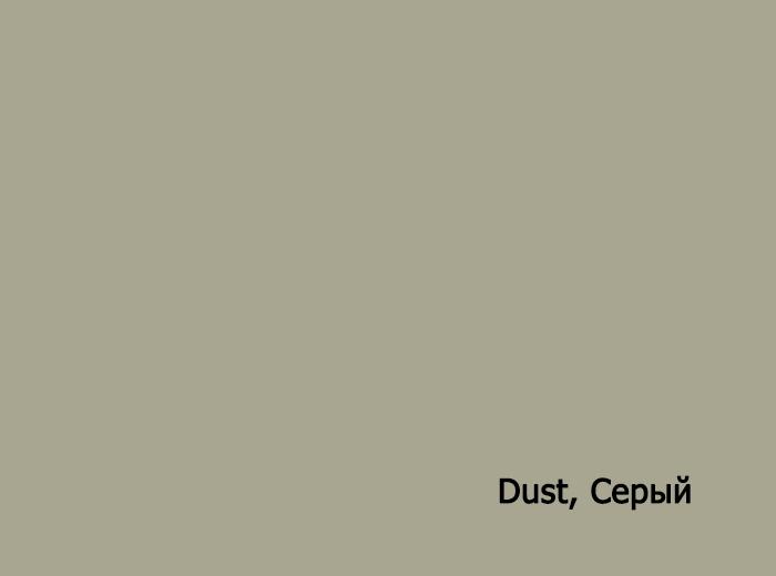 14_Dust, Серый