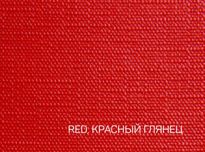 15_RED, КРАСНЫЙ ГЛЯНЕЦ