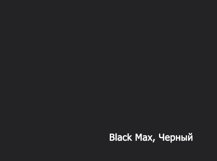 16_Black Max, Черный