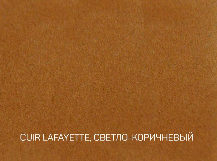16_CUIR LAFAYETTE, СВЕТЛО-КОРИЧНЕВЫЙ