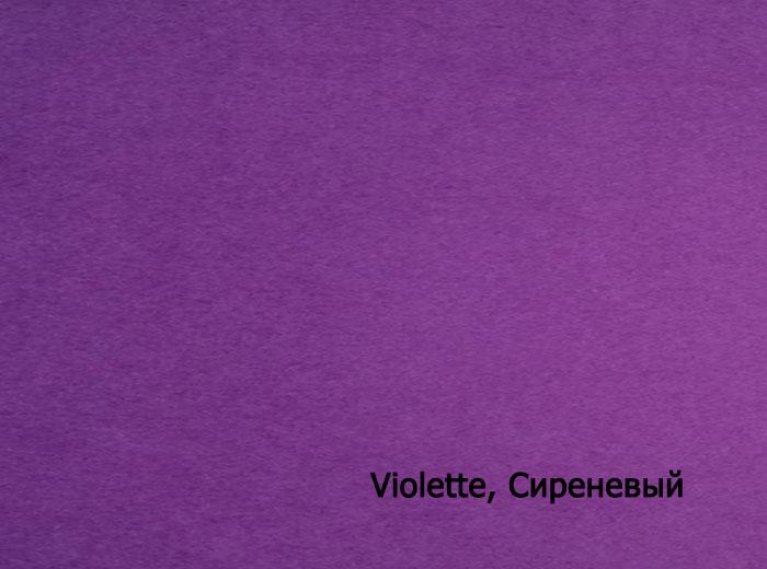 16_Violette, Сиреневый