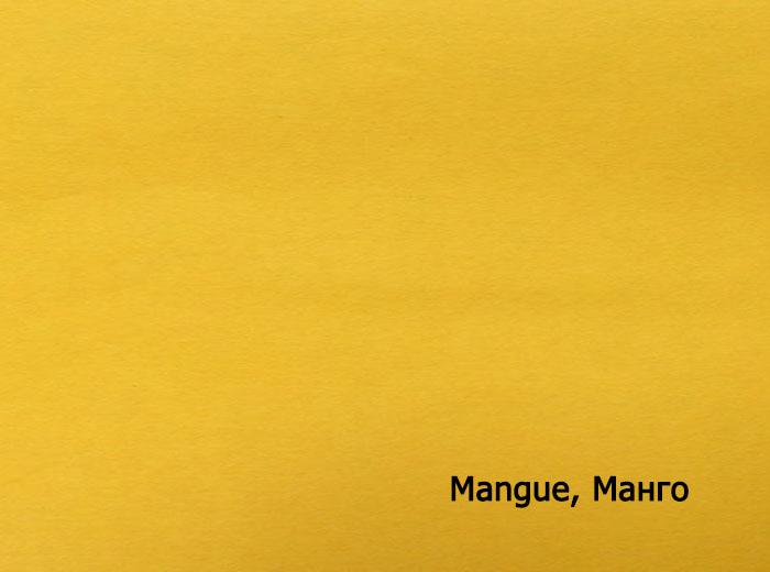 17_Mangue, Манго