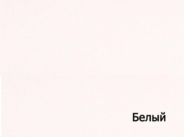 1_Белый