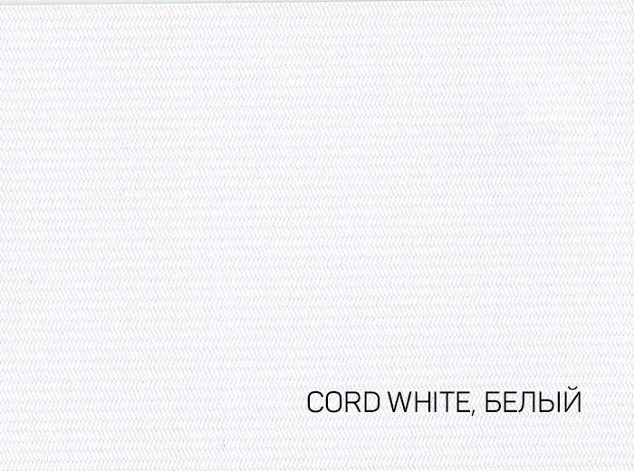 1_CORD WHITE, БЕЛЫЙ