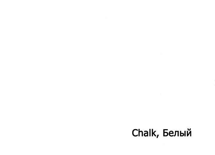 1_Chalk, Белый