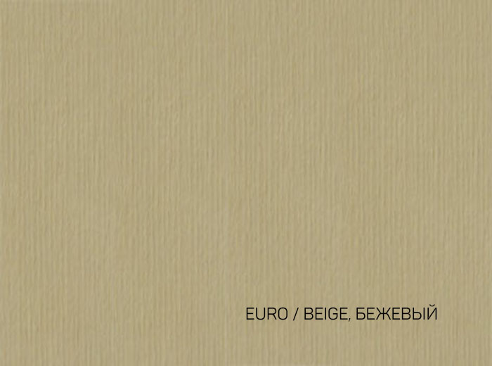 1_EURO_BEIGE, БЕЖЕВЫЙ
