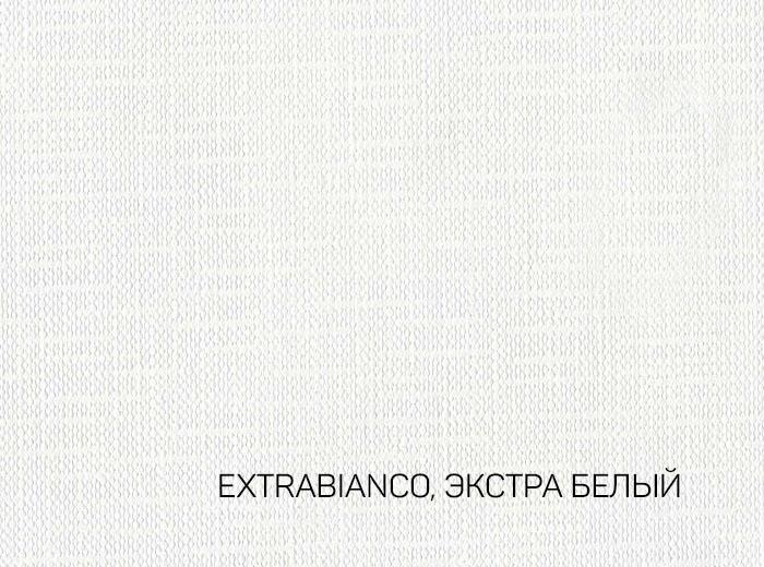 1_EXTRABIANCO, ЭКСТРА БЕЛЫЙ