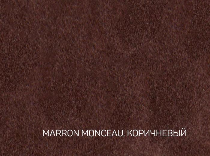 1_MARRON MONCEAU, КОРИЧНЕВЫЙ