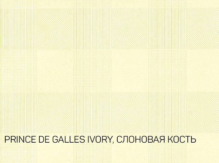 1_PRINCE DE GALLES IVORY, СЛОНОВАЯ КОСТЬ