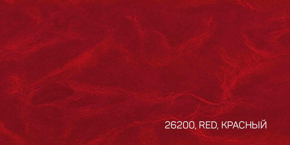 1_RED, КРАСНЫЙ