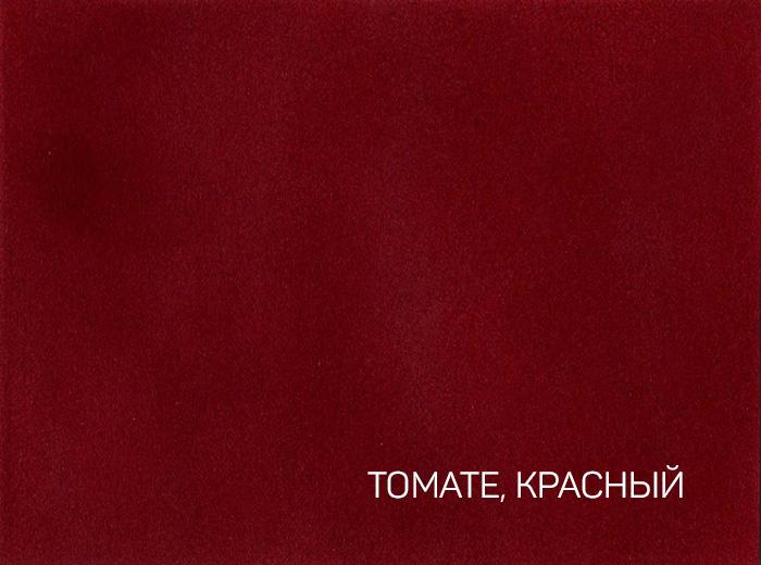 1_TOMATE, КРАСНЫЙ