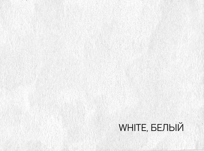 1_WHITE, БЕЛЫЙ