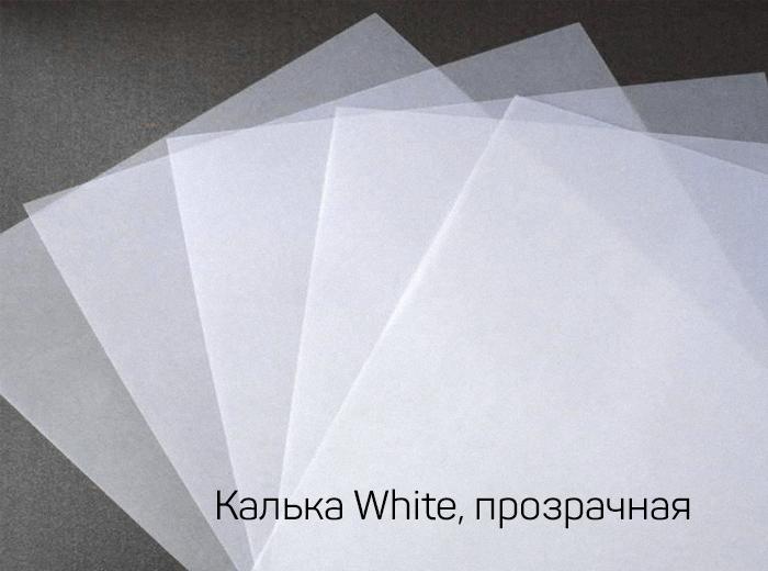 1_White, прозрачная