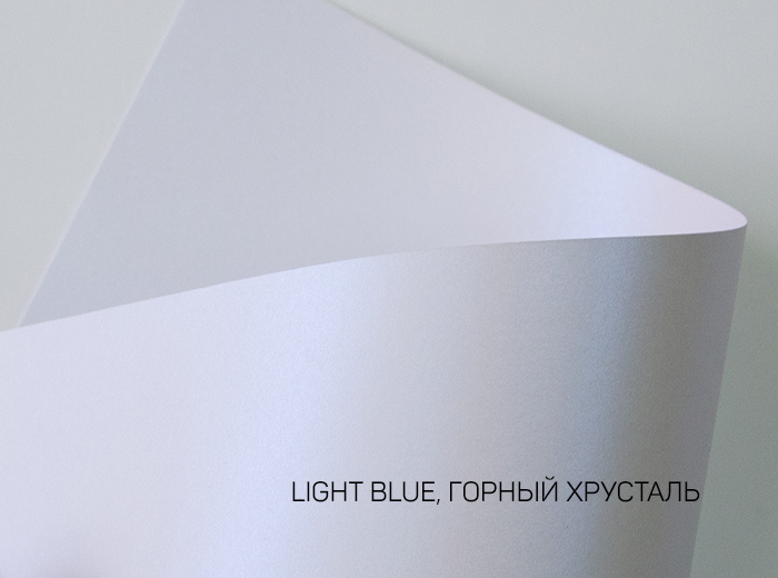 21_LIGHT BLUE, ГОРНЫЙ ХРУСТАЛЬ