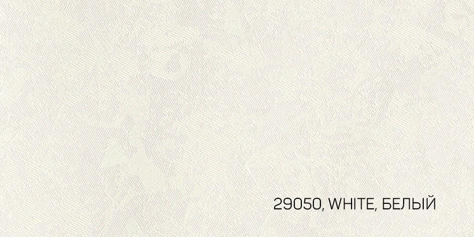 29050_White, Белый