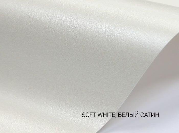 29_SOFT WHITE, БЕЛЫЙ САТИН
