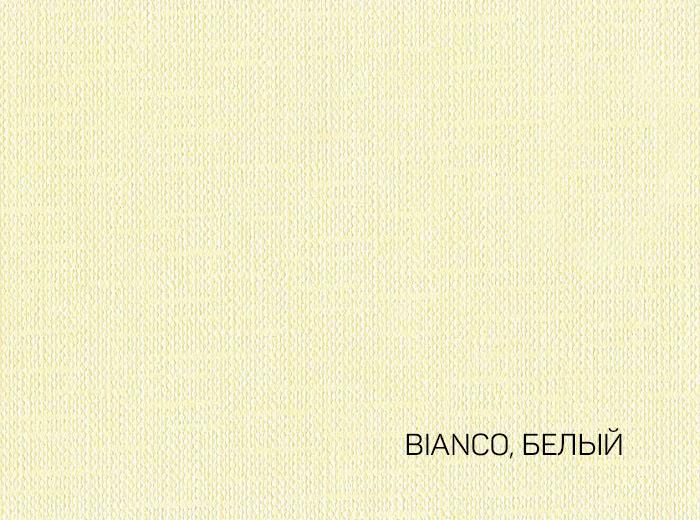 2_BIANCO, БЕЛЫЙ