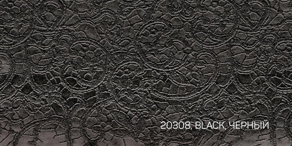 2_BLACK, ЧЕРНЫЙ