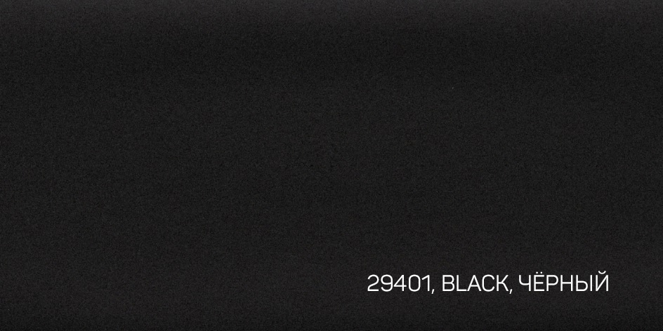 2_BLACK, ЧЁРНЫЙ