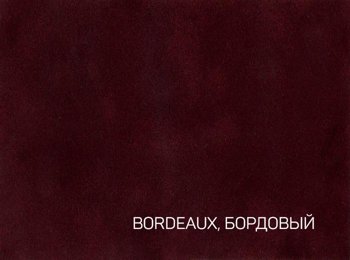 2_BORDEAUX, БОРДОВЫЙ