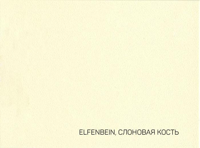2_ELFENBEIN, СЛОНОВАЯ КОСТЬ