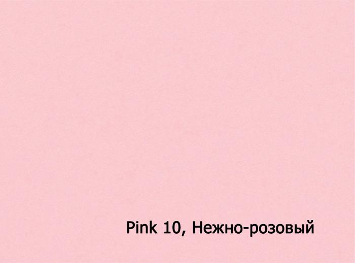 2_Pink 10, Нежно-розовый
