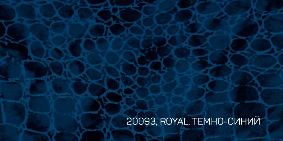 2_ROYAL, ТЕМНО-СИНИЙ