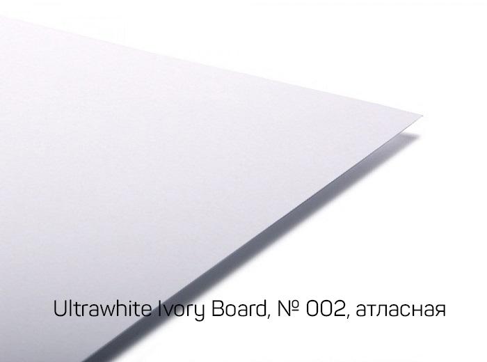 2_Ultrawhite Ivory Board, № 002, атласная
