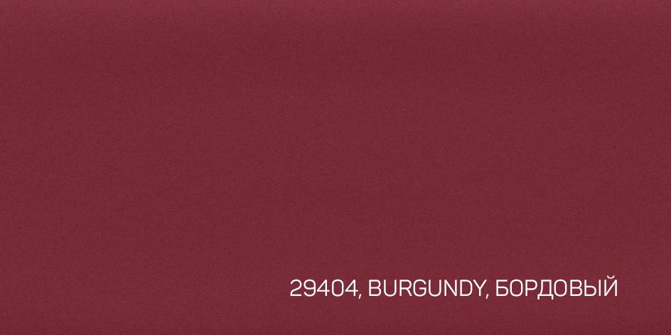 3_BURGUNDY, БОРДОВЫЙ