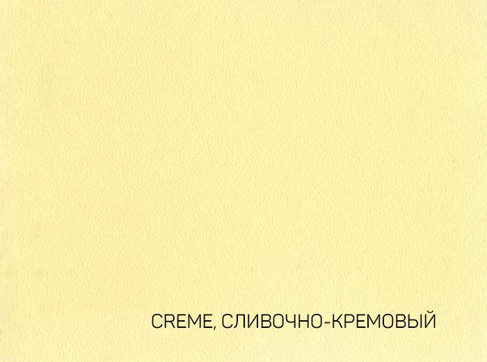3_CRЕME, СЛИВОЧНО-КРЕМОВЫЙ