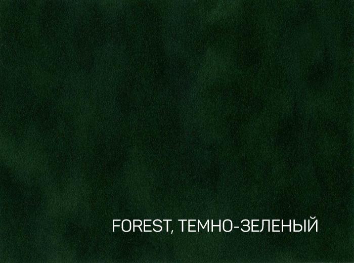 3_FOREST, ТЕМНО-ЗЕЛЕНЫЙ