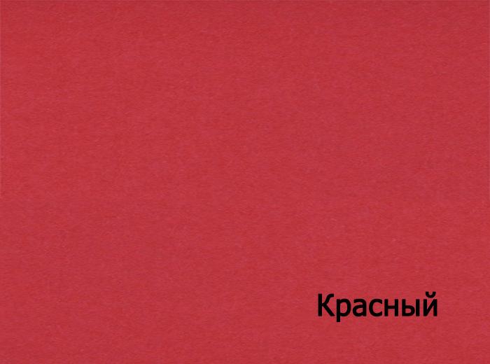 3_Красный