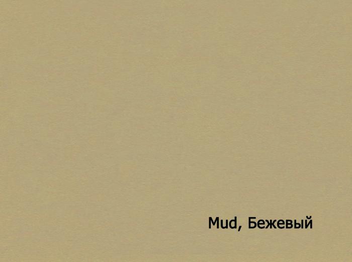3_Mud, Бежевый