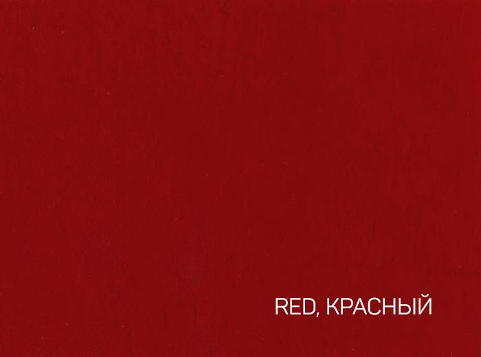 3_RED, КРАСНЫЙ