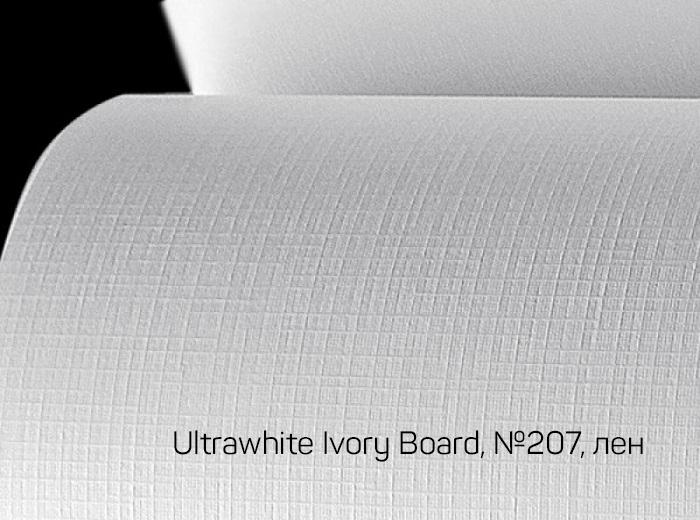 3_Ultrawhite Ivory Board, № 207, лен