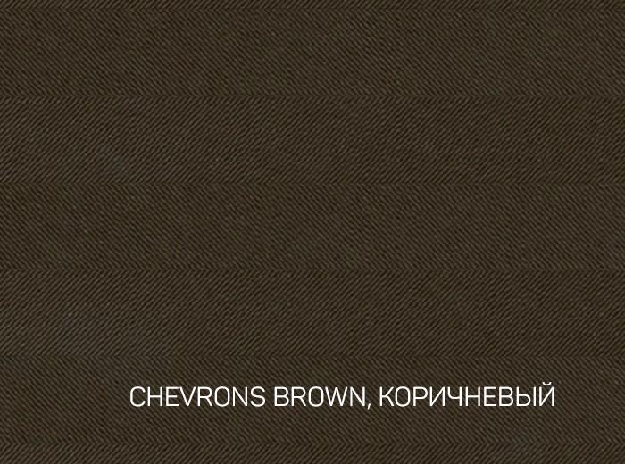 4_CHEVRONS BROWN, КОРИЧНЕВЫЙ