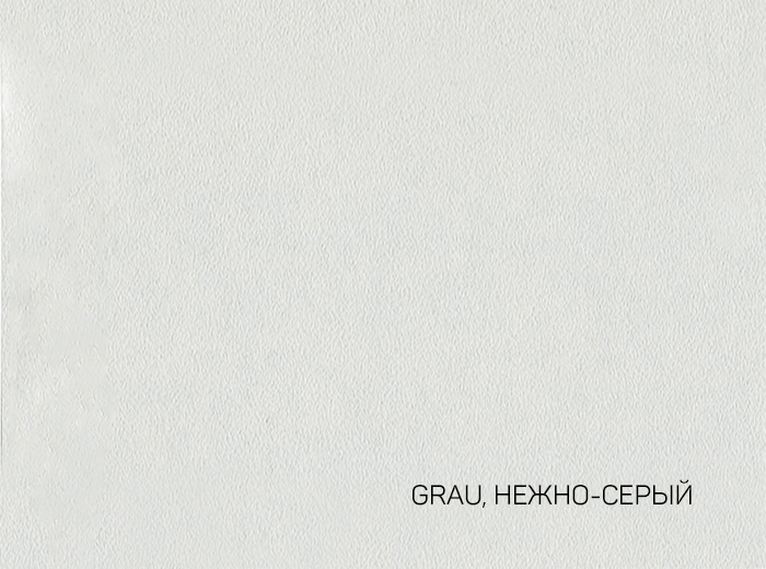 4_GRAU, НЕЖНО-СЕРЫЙ